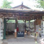 長野にある貧乏神神社が面白い!ユニークな参拝方法を紹介