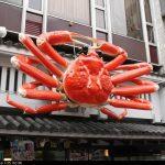 「大阪・道頓堀」有名スポットまとめ。ここで記念写真を撮ろうっ!