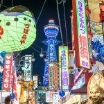 大阪観光でやりたい42のこと
