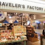 """これを買うためだけに行きたい!""""成田空港限定""""のオシャレ文房具がいま、大人気なんです!"""