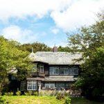 非公開だった築100年の別荘をリノベーション。鎌倉の一軒家レストランでいただく春のフレンチ