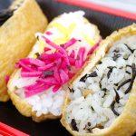 豊川いなり寿司を食べに行こう♪豊川周辺で泊まるならここ!