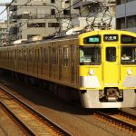 大泉学園駅は銀河鉄道999のメロディが流れる!?東京都にある「大泉学園駅」の基礎知識まとめ