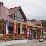剣淵町の道の駅「絵本の里けんぶち」と「絵本の館」