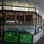 日本食が食べたくなったら行きたい!オーストラリアにある日本食が食べられるお店7選