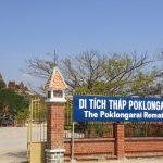 王国衰退期を感じる!ベトナムにある「ポークロンガライ遺跡」で歴史をたどろう!