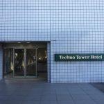 横浜テクノタワーホテルは全室19階以上!横浜八景島に一番近く夜景も綺麗だよ!