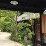 首都圏最大級の貸切露天風呂がある!神奈川の「箱根湯寮」とは