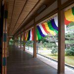 全国の総本山!京都にある「智積院」の魅力