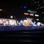 アクアシティの人気な冬のイベント!東京のお台場で開催される「AQUA CHRISTMAS」の魅力